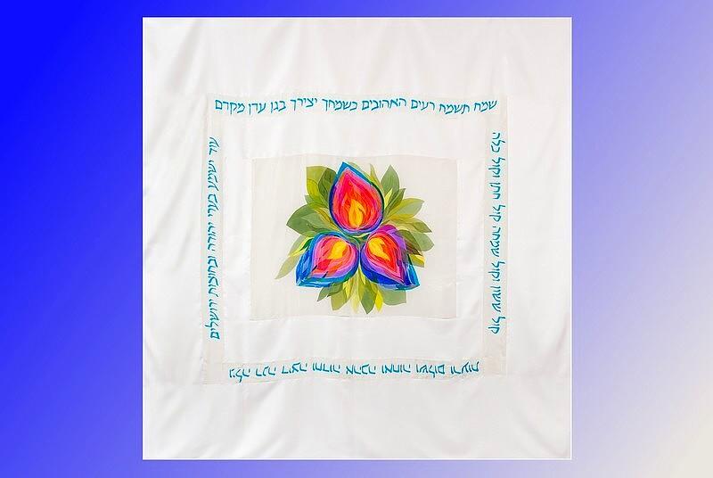 Chuppah 09 Rainbow Bouquet  USD1000 3600NIS