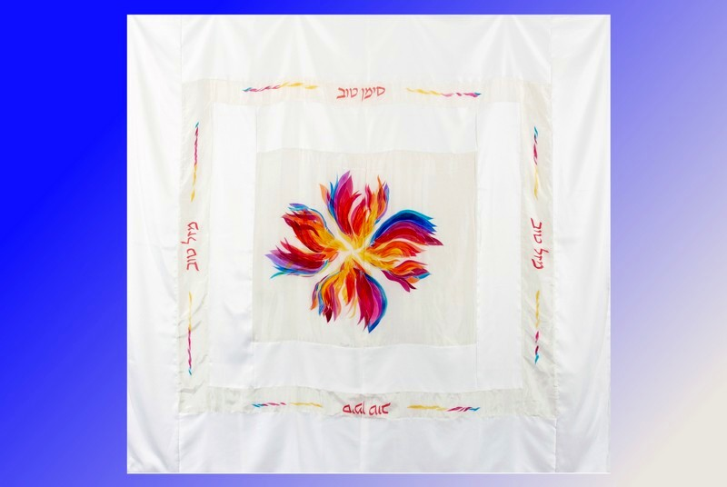 Chuppah 13 Sunshine Flower   USD1000 3600NIS
