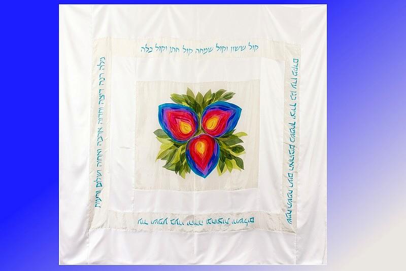 Chuppah 10  Rainbow Bouquet  USD1000 3600NIS